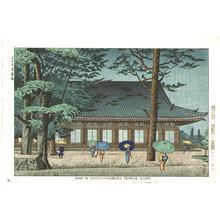 Fujishima Takeji: Sanjusangen Do - Artelino