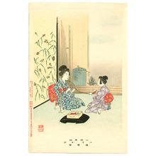Miyagawa Shuntei: String Play - Kodomo Fuzoku - Artelino
