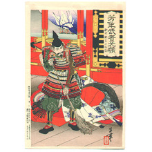 Tsukioka Yoshitoshi: Tomomori - Yoshitoshi Musha Burui - Artelino