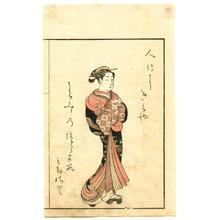 Suzuki Harunobu: Beauty Michisato - Ehon Seiro Bijin Awase - Artelino