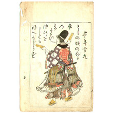 Kitao Masanobu: Poet Yukimaru - One Hundred Poets - Artelino