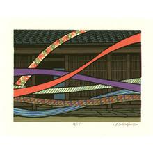 Nishijima Katsuyuki: Swing - Artelino