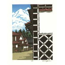 Nishijima Katsuyuki: Midday - Artelino