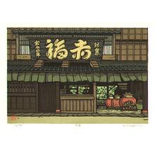 Nishijima Katsuyuki: Akafuku - Artelino