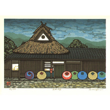 Nishijima Katsuyuki: Traditional House at Saga - Artelino