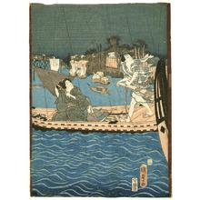 Utagawa Kunisada III: Boat in the Rain - Artelino