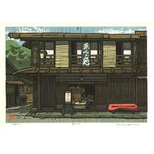 Nishijima Katsuyuki: Echigoya - Artelino