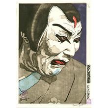 Paul Binnie: Ichikawa Ennosuke as Niki Danjo - Artelino