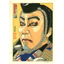 Paul Binnie: Ichikawa Danjuro as Benkei - Artelino