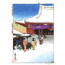 Paul Binnie: Asakusa in the Snow - Artelino