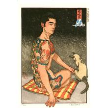 Paul Binnie: Cat - Edo Sumi Hyakushoku - Artelino