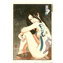 Paul Binnie: Tattoo Girl - Edo Sumi Hyakushoku - Artelino