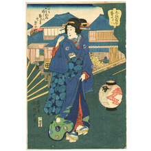 Utagawa Kunisada III: Courtesan and Lantern - Artelino
