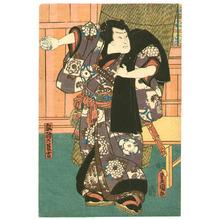 Utagawa Kunisada: Sumo Wrestler Chokichi - Artelino