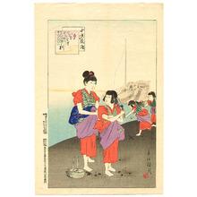 Miyagawa Shuntei: Gathering Clams - Children's Play - Artelino