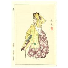 Matsuno Sofu: Okina - Twelve Months of Noh Pictures - Artelino