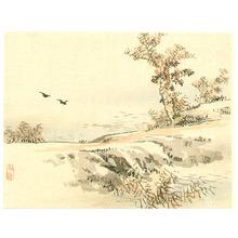 Kono Bairei: Riverside - Artelino