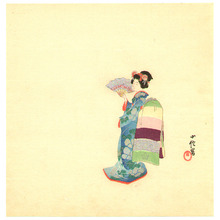 Hasegawa Konobu: Maiko - Artelino