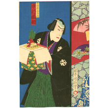 Utagawa Kunisada III: Courtesan Yugiri - Kabuki - Artelino