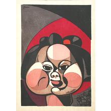 Inagaki Tomoo: Otafuku - Artelino