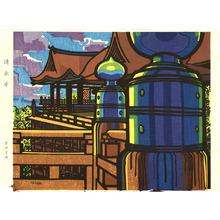 Karhu Clifton: Kiyomizu Temple - Artelino