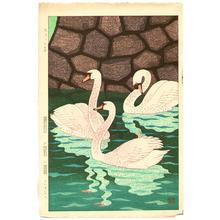 Kasamatsu Shiro: Spring at Moat - Artelino