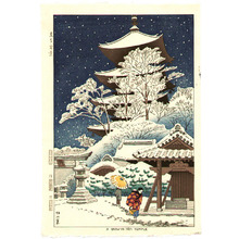 藤島武二: Snow in Toji Temple - Artelino