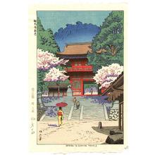 藤島武二: Spring in Kurama Temple - Artelino