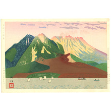 萩原秀雄: Sunset Glow at Sakurajima - Artelino