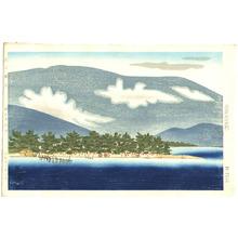 Hagiwara Hideo: Maiko at Ohmi - Artelino