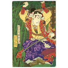 Utagawa Kunisada III: Bamboo Palace - Kabuki - Artelino