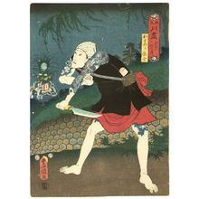 Utagawa Kunisada: Tattoo and Kitchen Knife - Mitate Tsuki Zukushi - Artelino