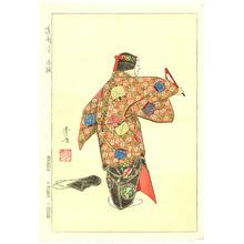 Matsuno Hideyo: Dojoji - Twelve Months of Noh Pictures - Artelino