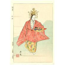 Matsuno Hideyo: Hagoromo - Twelve Months of Noh Pictures - Artelino