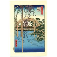 Utagawa Hiroshige: Wisteria and Half Moon Bridge at Kameido - Meisho Edo Hyakkei - Artelino
