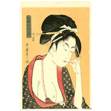 Kitagawa Utamaro: Beauty in the Northern Province - Artelino
