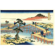 葛飾北斎: Yatsuhashi Bridge - Artelino