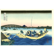 葛飾北斎: Ferryboat and Ryogoku Bridge - Fugaku Sanju-rokkei - Artelino