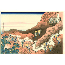 Katsushika Hokusai: Mountain Climber - Fugaku Sanju-rokkei - Artelino