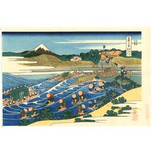 Katsushika Hokusai: Kanaya - Fugaku Sanju-rokkei - Artelino