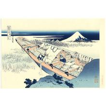 Katsushika Hokusai: Ushibori - Fugaku Sanju-rokkei - Artelino
