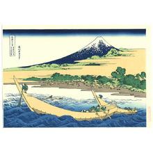葛飾北斎: Ushibori - Fugaku Sanju-rokkei - Artelino