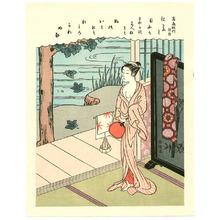 Suzuki Harunobu: Into Autumn - Artelino