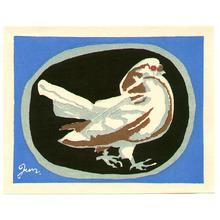 Sekino Junichiro: Florence Pigeon - Artelino