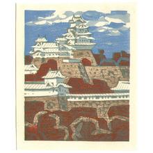 橋本興家: Shirasagi Castle - Artelino
