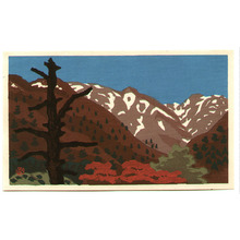 前田政雄: Mountains in Nikko - Artelino