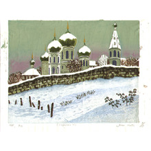Kato Yasu: Suzdal in Snow - Artelino