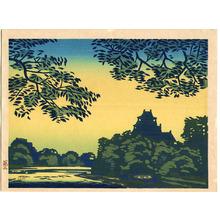 Okiie: Okayama Castle - Artelino