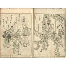 Nishikawa Sukenobu: Ehon Minanokawa - Artelino