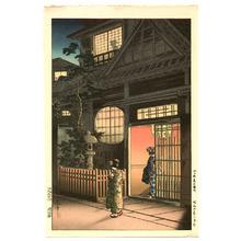 風光礼讃: Araki Street in Yotsuya - Artelino